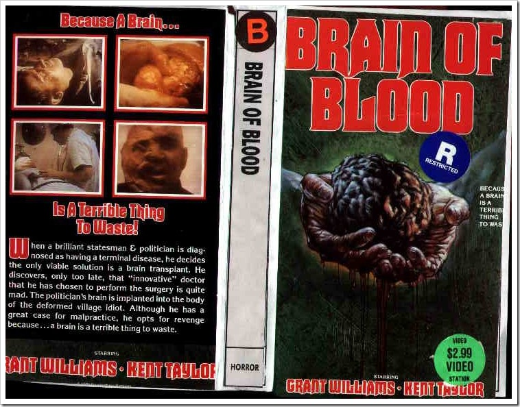 1972 - Brain Of Blood (VHS)