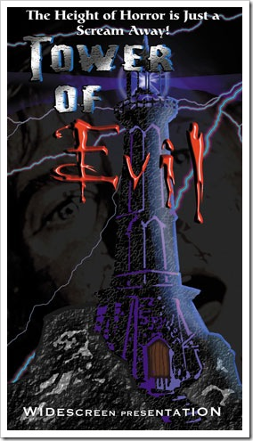 1972 - Tower Of Evil (VHS)