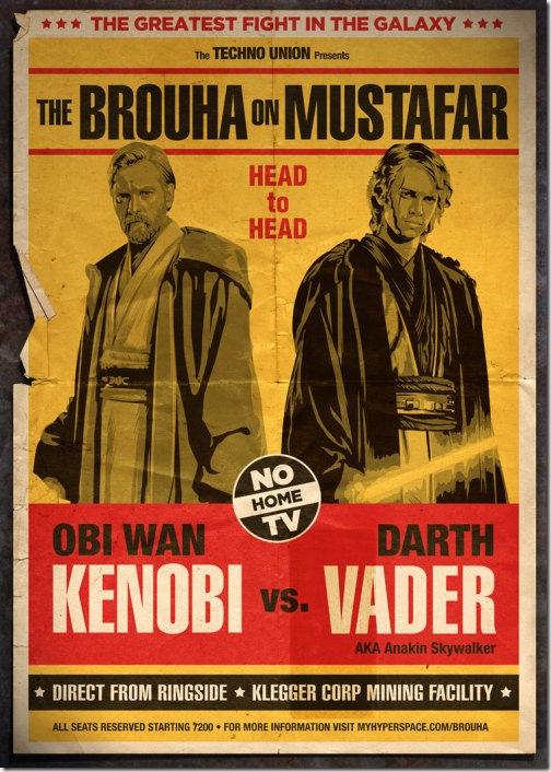 vader-vs-kenobi2