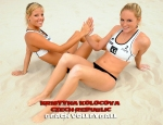 kristyna-kolocova-czech-republic-beach-volleyball