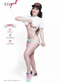 Tracy-Saenz6